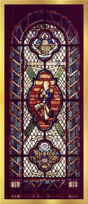 Psalm 121, Preserve, Stained Glass Window of the Congressional Prayer Room